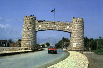 Peshawar pak travel for Special landmarks