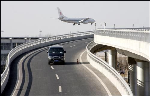 MARMARIS AIRPORT TRANSFER
